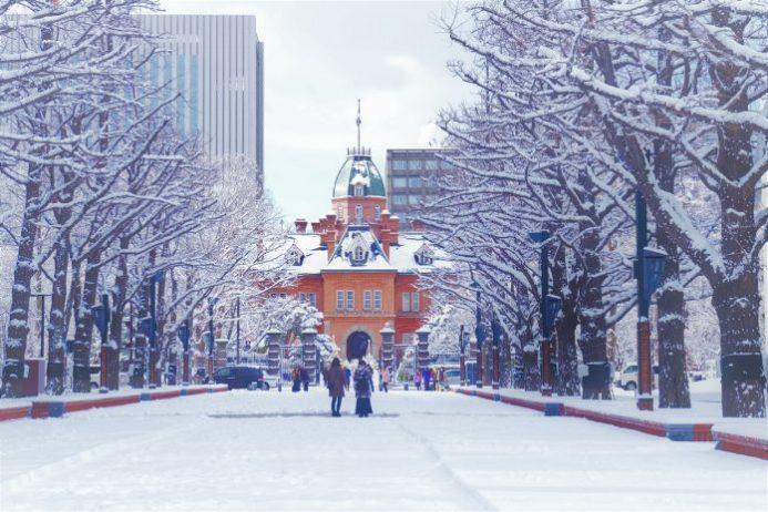 Eski Hokkaido Hükümet Ofisi