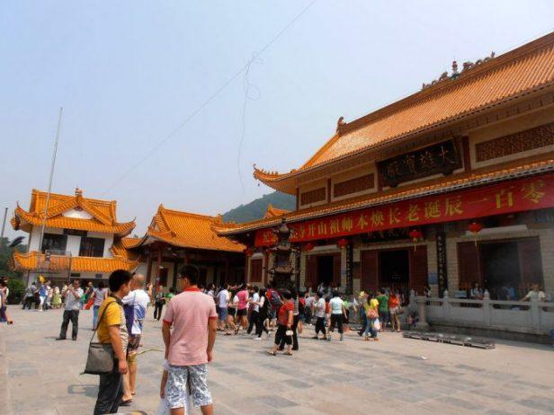 Hongfa Tapınağı