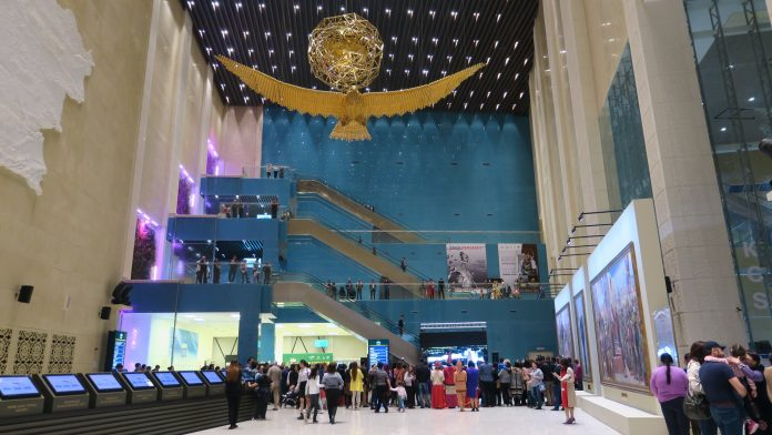 Kazakistan Merkez Eyalet Müzesi