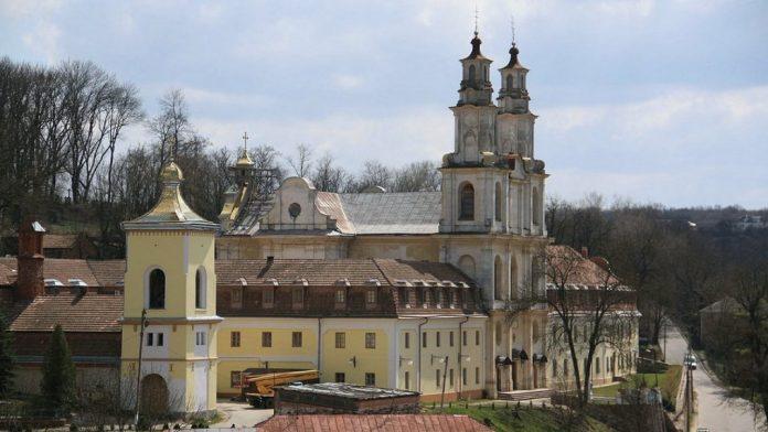 Kıyamet Kilisesi