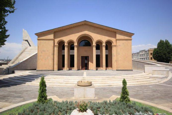 Komitas Müzesi