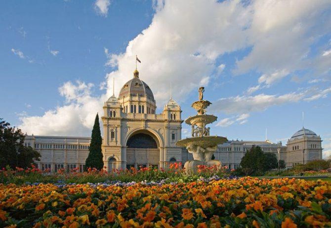 Kraliyet Sergi Binası ve Carlton Bahçeleri
