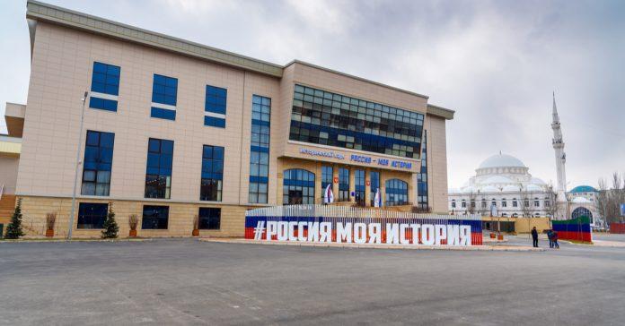 Mahaçkale City History Museum