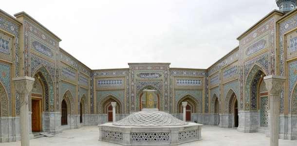 Kuran Müzesi