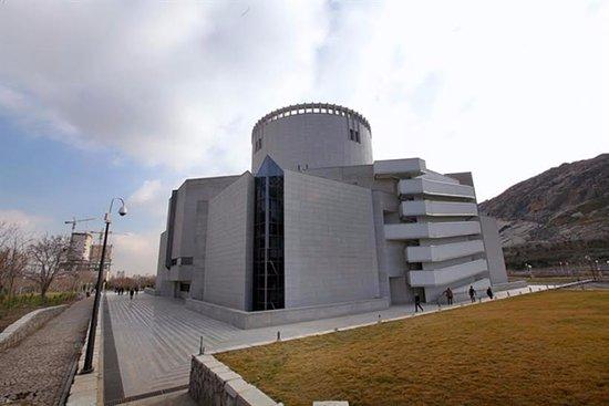 Merkez Müze