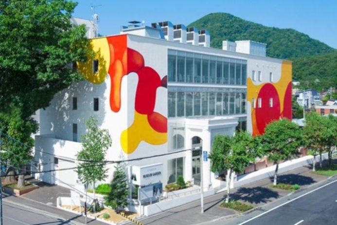 Miyanomori Sanat Müzesi