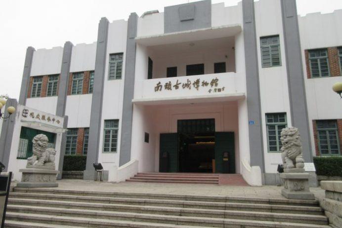 Nantou Antik Kent Müzesi