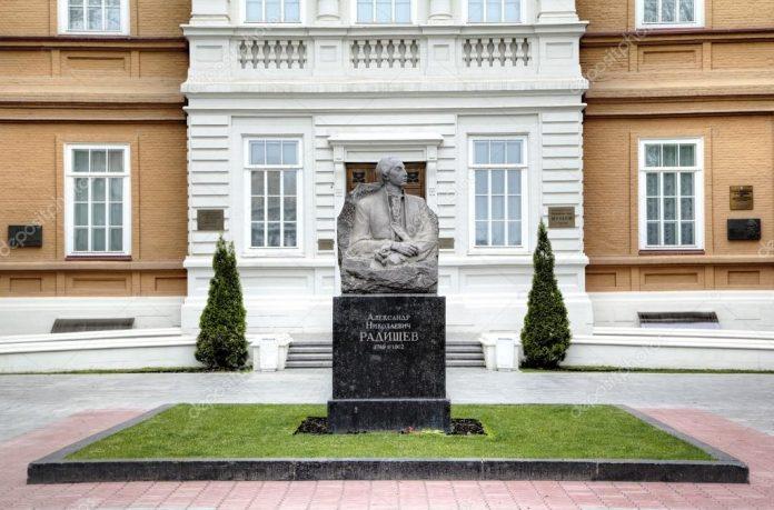 Radishchev Sanat Müzesi