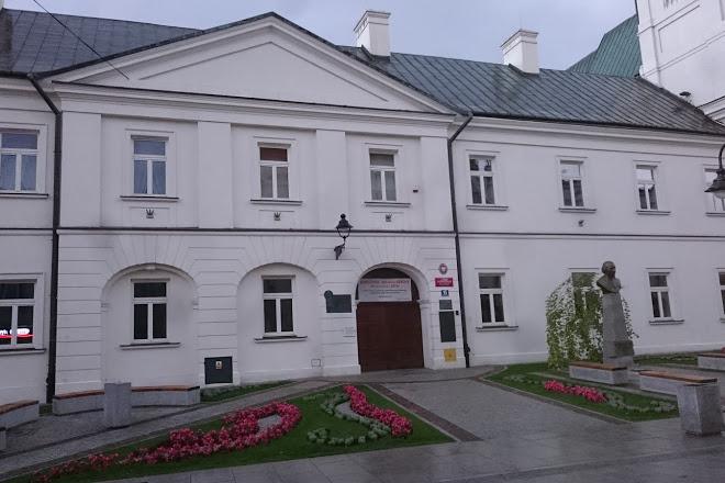 Rzeszów Bölge Müzesi
