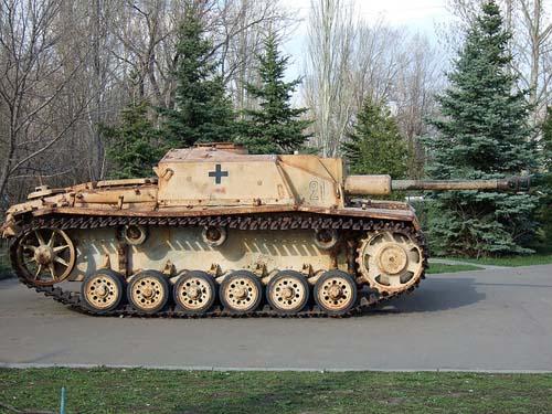 Devlet Savaş Müzesi