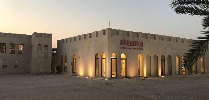 Sharjah Arkeoloji Müzesi