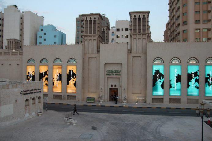 Sharjah Sanat Müzesi