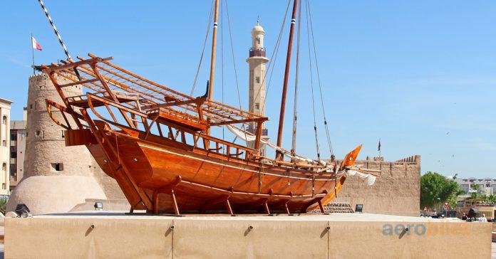 Sharjah Denizcilik Müzesi