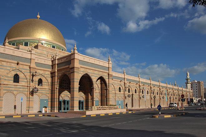 Sharjah İslam Müzesi