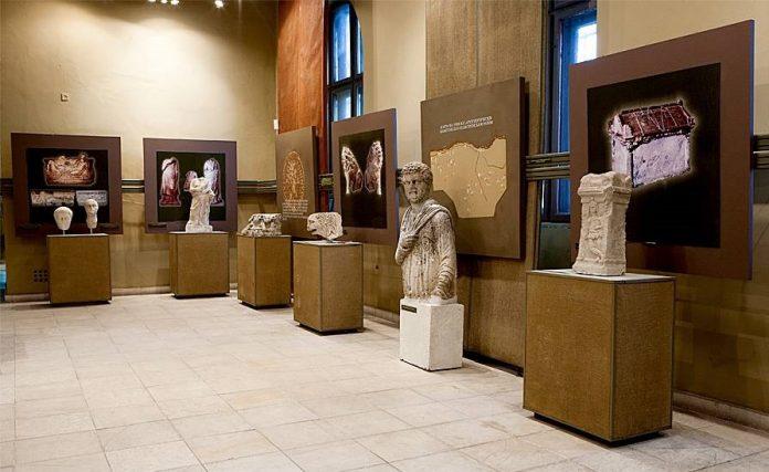 Bölge Tarihi Müzesi