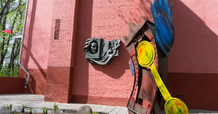 Vitebsk Sanat Müzesi