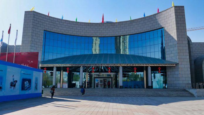 Xinjiang Bölge Müzesi