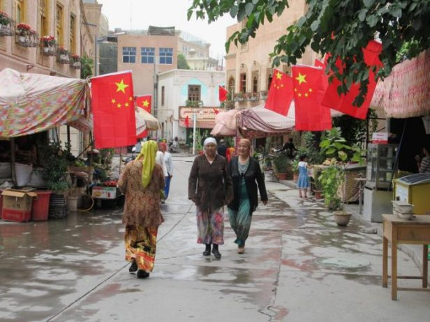 Xinjiand Fol Street