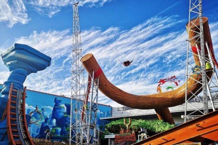 Halat Park Eğlence Merkezi
