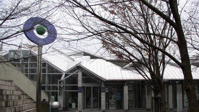 International Peace Center