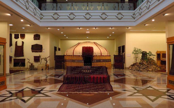 Türkmen Halı Müzesi