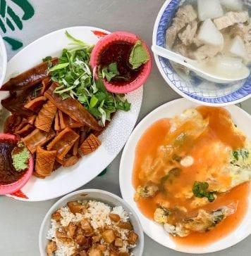 Tayvan'da ne yenir? Ne içilir?