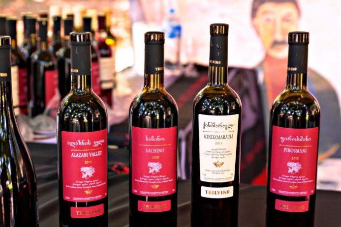 Georgian Wine, Kutaisi