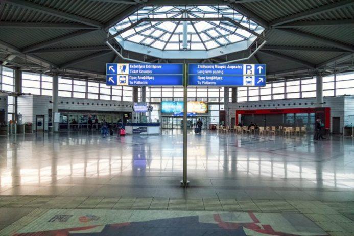 atina havalimanı