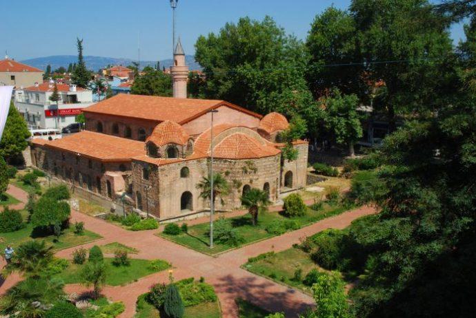 Ayasofya Camii ve Müzesi
