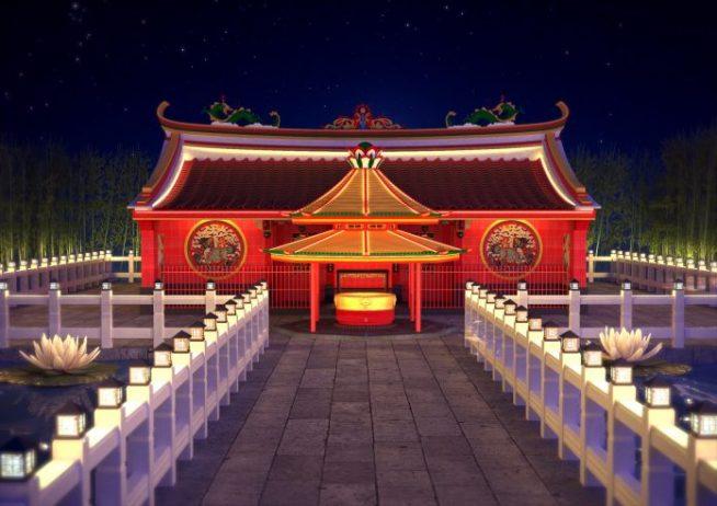 Jin De Yuan Tapınağı