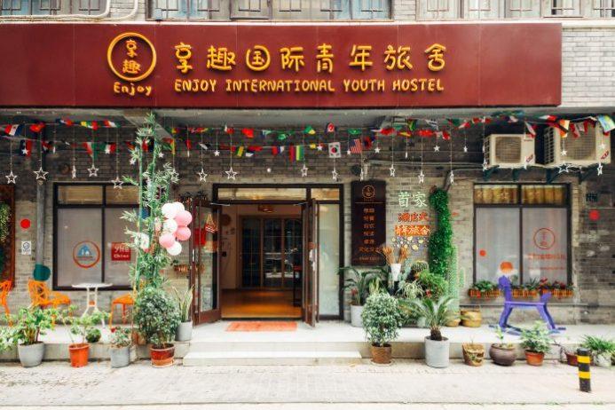 Wuhan İnternational Youth Hostel