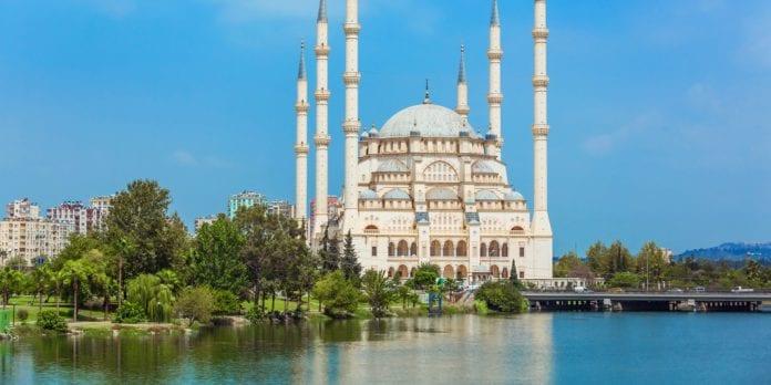 Adana Sabancı Merkez Cami