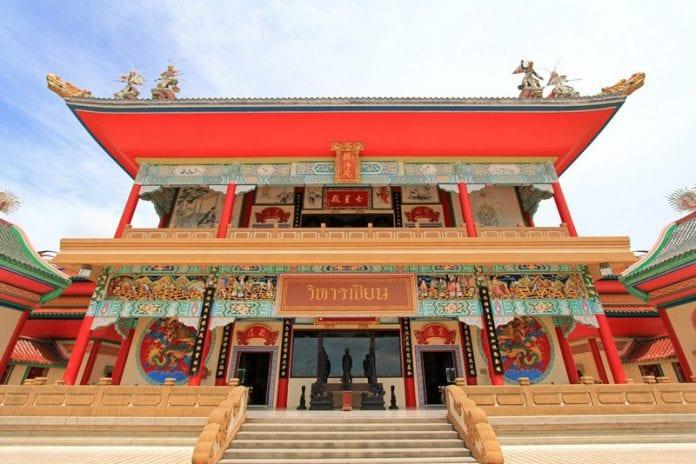 Anek Kuson Sala Tapınaği