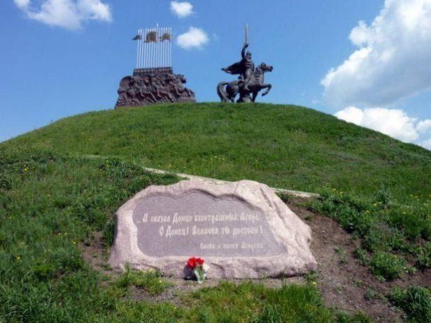 Monument To Prince Igor
