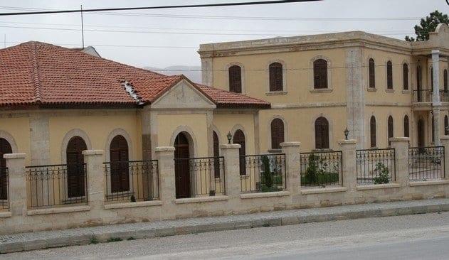 Bolvadin Müzesi