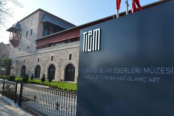 Türk İslam Eserleri Müzesi