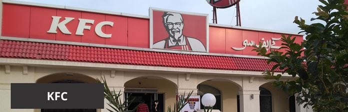 KFC, İslamabad