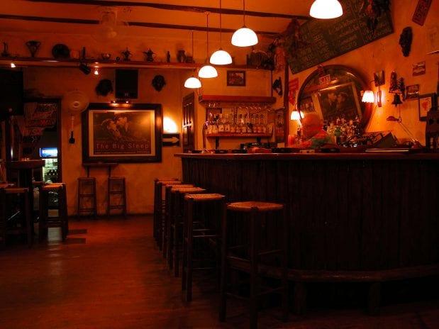 HiJazz Bar