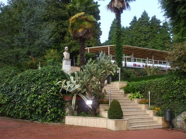 Ziraat Botanik Çay Bahçesi