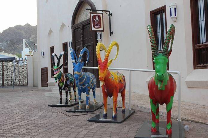 Bait Al Zubair Müzesi
