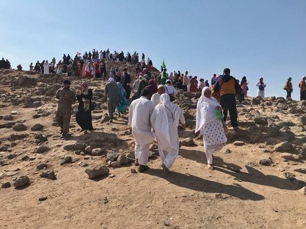 Jabal Rumah