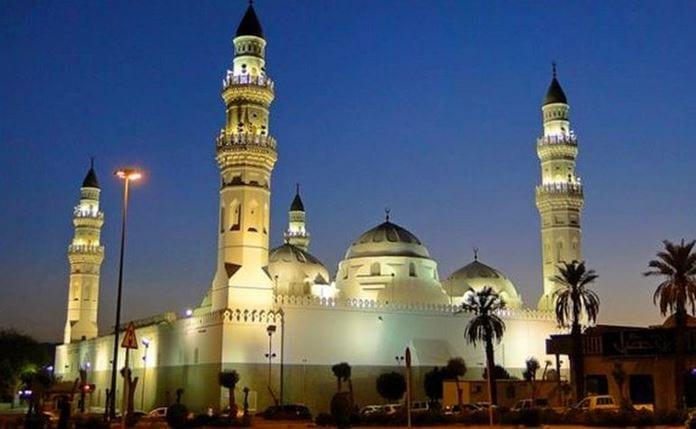 Masjid Qubaa