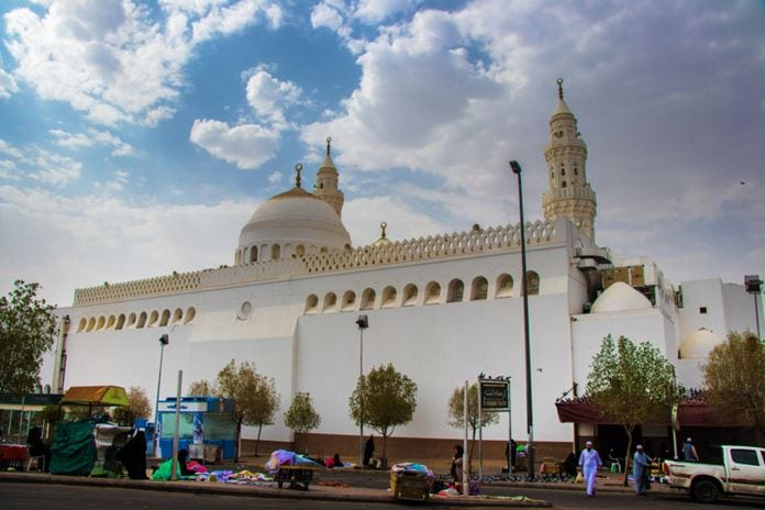 Mescidi AL - Qiblatain