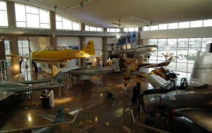 Royal Saudi Air Force Museum