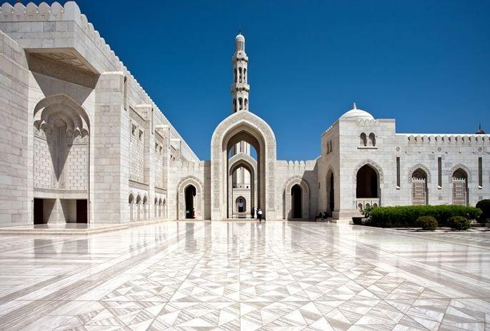 Sultan Qaboos Camii