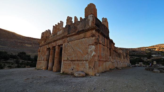 Iraq Al Amir