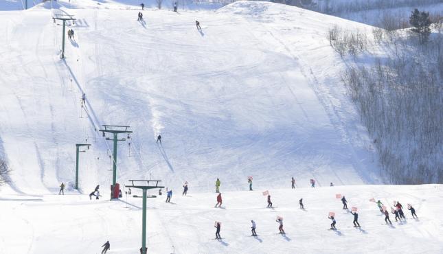 Kop Dağı Kayak Merkezi