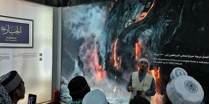 Allah Names Museum