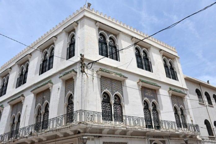 Dar Al-Hadith Camii