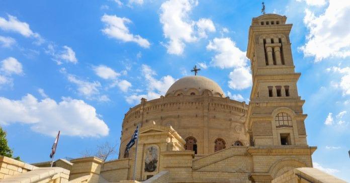 Kıpti Kahire